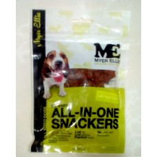 All In One Snackers Lamb Peanut Cookies (90 g m)