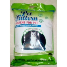 Pet Pattern Cat Litter (5kg)
