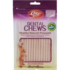 Basil Dental Chews (100 gm)