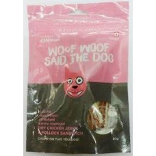 Chomp Woof Woof Said The Dog (80 gm)