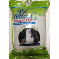 Pet Pattern Cat Litter (5 Kg)