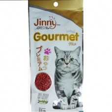 Jerhigh Gourmet Cat Snack (35 Gm)