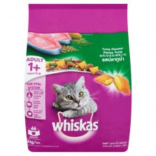 Whiskas Tuna Flavour Adult Cat Food (3kg)