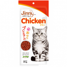 Jerhigh Jinny Chicken Cat Food (40 Gm)