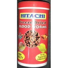 Hitachi Freeze Dried Blood Worm (10 Gm)