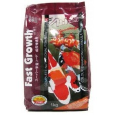 Atlas - Fast Growth Fish Food (1 kg)