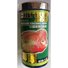 Chili Humpy Head - Premium - Colour Fish Food