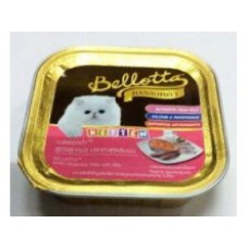 Bellotta Gatto - Cat Food 75 gm