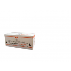 Bayrocin Tablet  ( 50 MG )