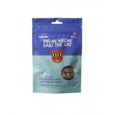 Chomp Cat Dry Jerky Chicken With Pullock Sushi ( 50 gm )