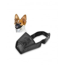 Fekrix Adjustable Nylon Muzzle For Dog (Medium )