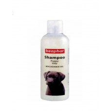 Beaphar Macadamia Oil Puppy Shampoo (250 Ml)
